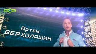 видео Заказать Любовь Казарновскую на корпоратив, свадьбу, юбилей. Пригласить на праздник. Цена.