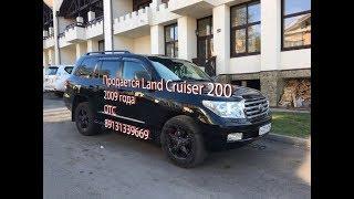 Продается Land Cruiser 2009 года, люкс комплектация!