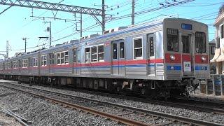 京成3500形未更新車・さよなら運転記念ツアー@八千代台 [2017年2月25日]