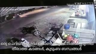 accident in malappuram dangerous
