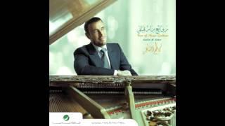 Kadim Al Saher … Takulin | كاظم الساهر … تقولين الهوى