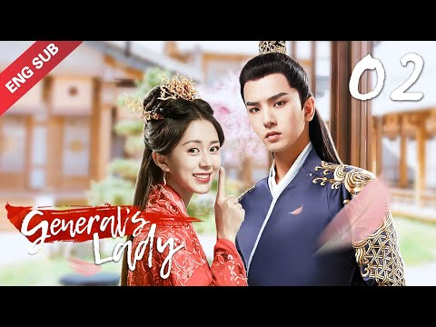 [ENG SUB] General's Lady 02 (Caesar Wu, Tang Min) Icy General vs. Witty Wife
