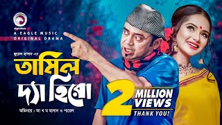 Tamil The Hero | Akhomo Hasan | Payel | New Bangla Natok 2019