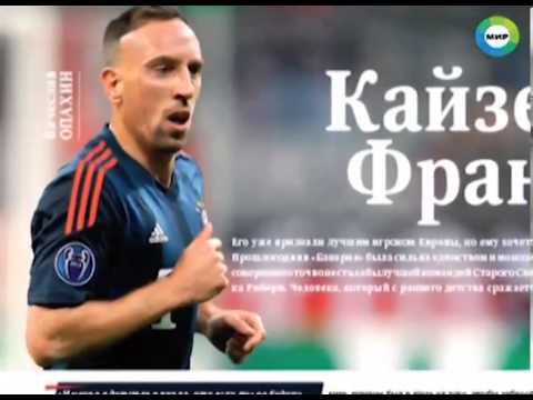 """39-номер еженедельника """"Футбол"""" на телеканале """"МИР"""""""