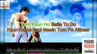 Aate jate hanste Karaoke track for male singers with lyrics