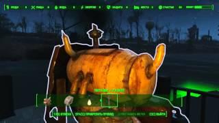 Fallout 4 Поселения - Застройка Лодочного домика Таффинготона.