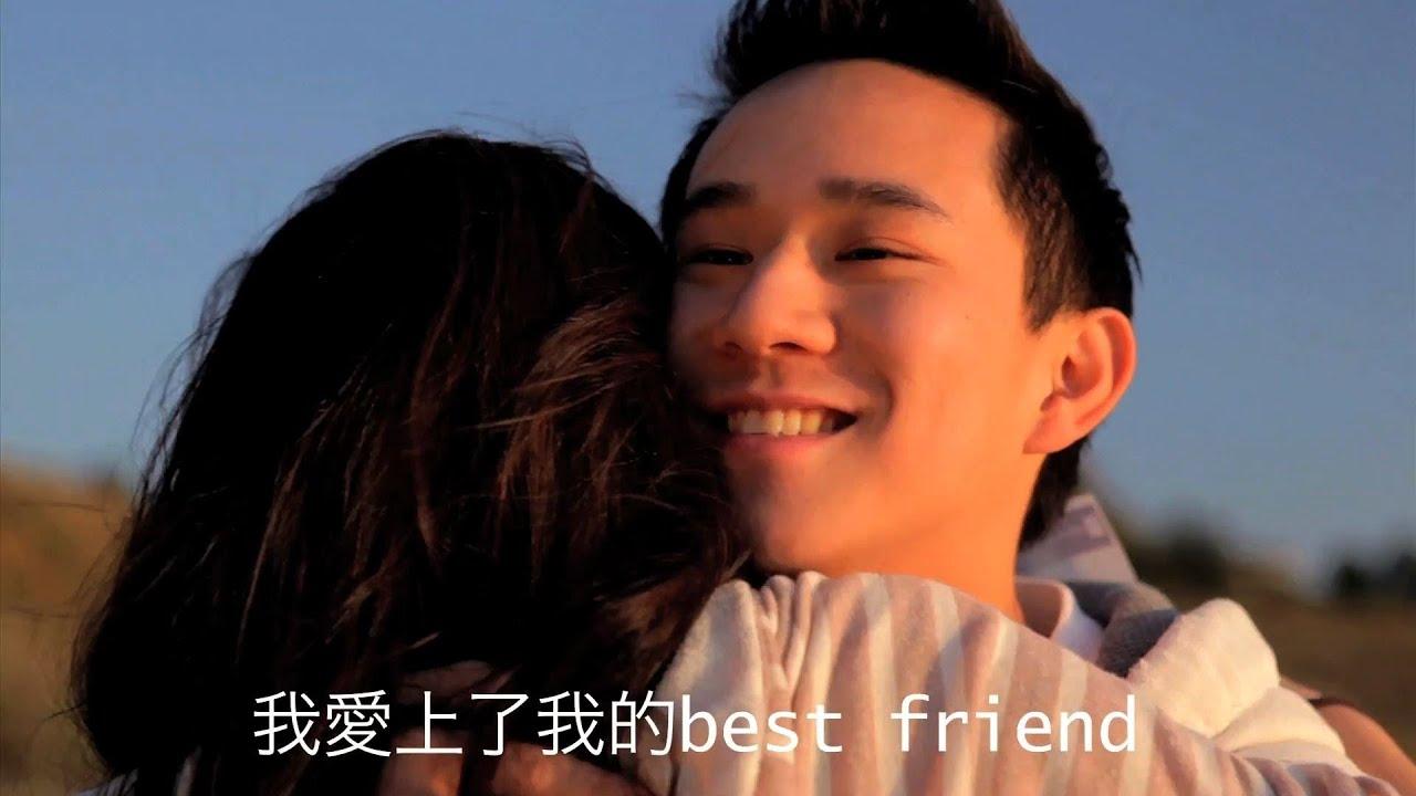Jason Chen – Best Friend (Chinese) Lyrics   Genius Lyrics