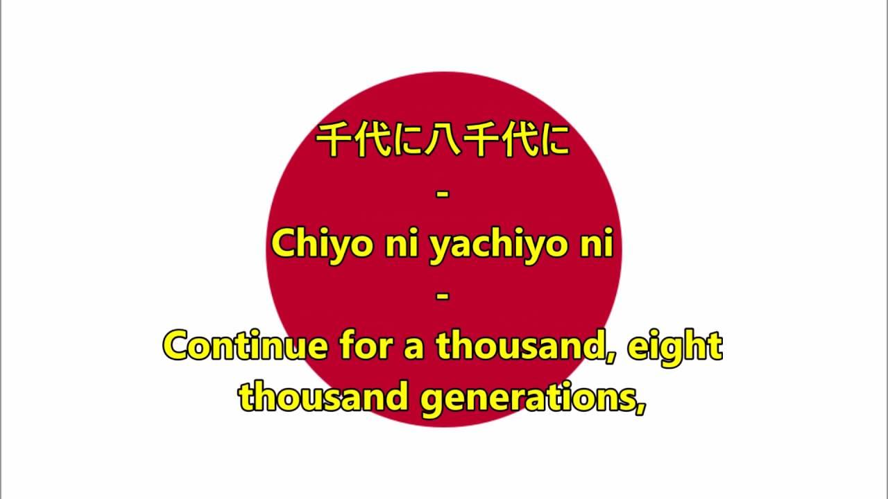 Japan Vs  France: Survival Over Seppuku | Blog Posts | VDARE com