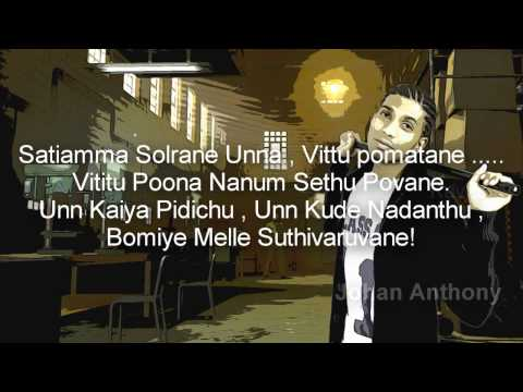 Love Panna Thoonuthe - Johan Anthony feat Huzltime & Tha Mystro Music By M.Kowtham Lyrics Version