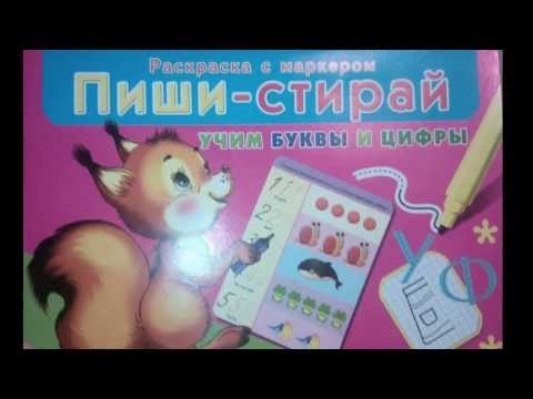 игры для знакомства для взрослых