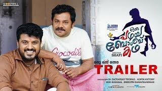 Oru Pazhaya Bomb Kadha Official Trailer   Shafi   Bibin George   Prayaga Martin