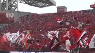 Urawa Reds Fans From Japan