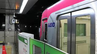 「京王ライナー」デビュー初日!5731F 京王ライナー15号 新宿駅発車 (ミュージックホーン付き)