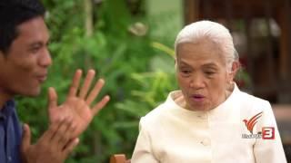 สูงวัยไทยแลนด์ : ราชินีหมอลำคนแรกของไทย (26 พ.ค. 60)