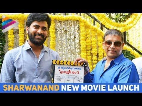 Sharwanand & Hanu Raghavapudi Movie Launch   #SharwaHanu   Vishal Chandrashekhar   Telugu Filmnagar