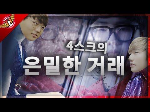 Furtive solo queue starring 4 SKT T1 players (reupload) [ Blank's Talk ]
