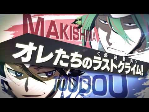 Trailer do filme Yowamushi Pedal: Re:RIDE