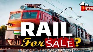 आज की बड़ी बहस... क्या सरकार की है नीति RAIL FOR SALE | Big Fight Live