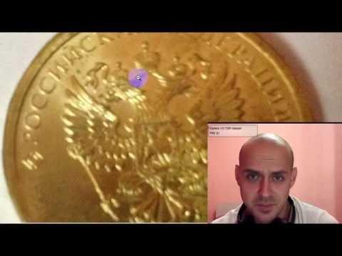 На рублях наконец-то появился герб России
