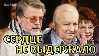 Звезда «Иронии судьбы» в тяжелом состоянии- 85-летний Александр Ширвиндт экстренно госпитализирован!