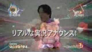 Hajime no Ippo Revolution Trailer - Nintendo Wii
