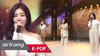 [Simply K-Pop] Gavy NJ(가비엔제이) _ People said, Break it up(헤어지래요) _ Ep.307 _ 041318 - Stafaband