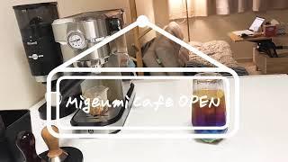 미구미 홈카페:) 갓성비 최고❤️맥널티 커피머신