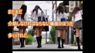 【感動、ほっこり話】車イス転校生にお嬢様学校の不良 女子高生がとった行動に涙。