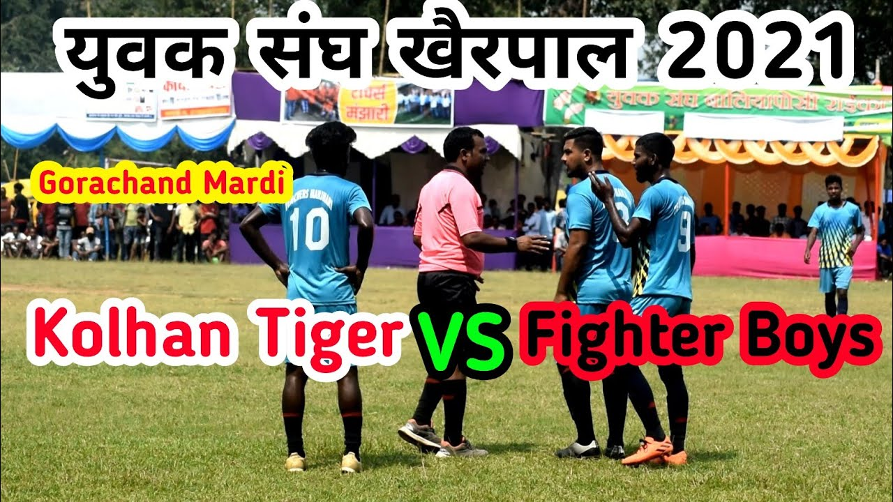 Download Kolhan Tiger 🆚 Fighter Boys || 1st Round Match Group B || At Khairpal 2021