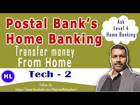 Israel Postal Home Banking