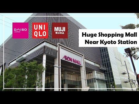 Introduction of AEON MALL KYOTO【Shopping】【JAPAN】