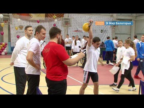 Фестиваль ГТО для людей с инвалидностью