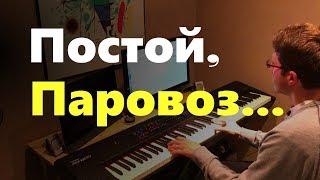 """""""Постой, Паровоз..."""" из к/ф Операция """"Ы"""" и Другие Приключения Шурика - Пианино"""