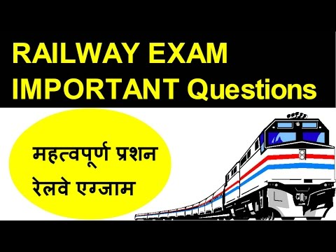 RAILWAYEXAM IMPORTANTQuestions (महत्वपूर्ण प्रशन  रेलवे एग्जाम )
