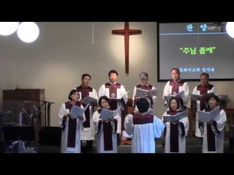 160731 주님 품에 Choir