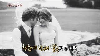 [서프라이즈] 아내의 희귀병이 뭐길래? 영상통화로만 얘기하는 신혼부부의 사연!