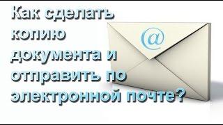 Как избавиться от спама? И не получать нежелательных писем в свой почтовый ящик.
