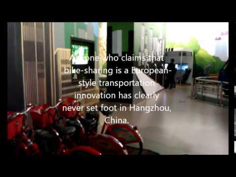 Climate Change Museum, Hangzhou China