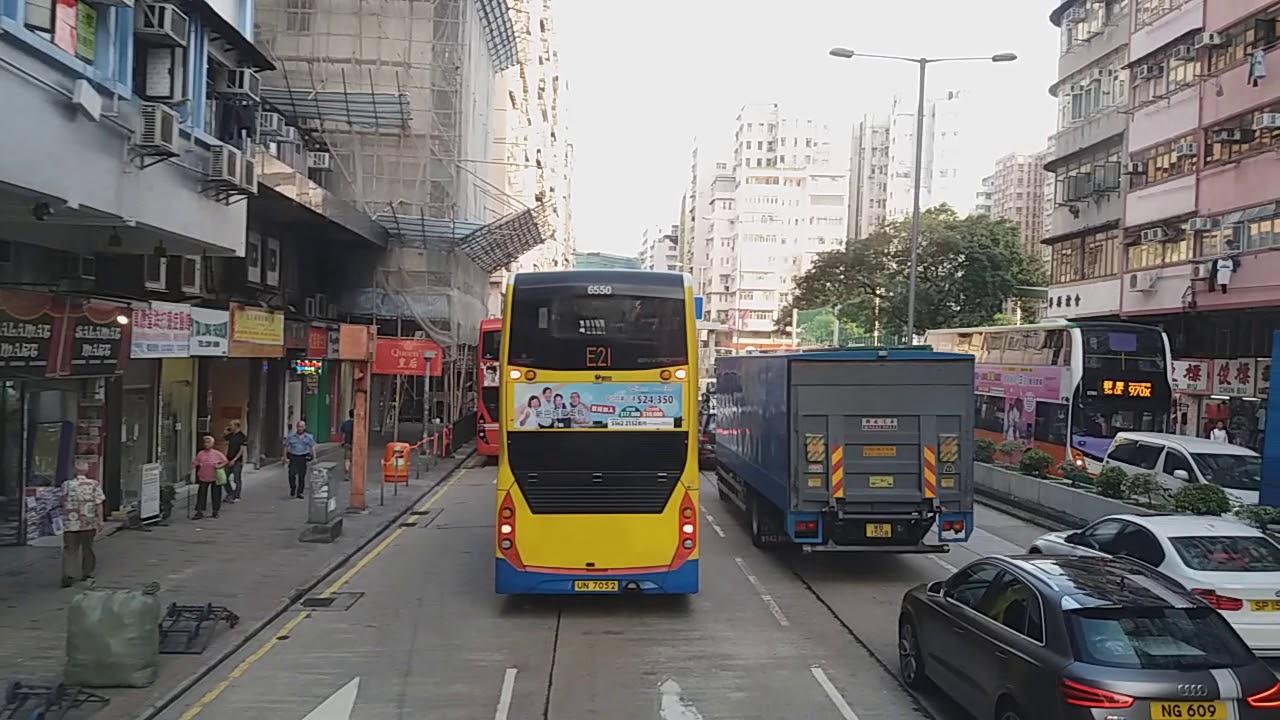 Hong Kong Bus KMB ATENU983 @ 98C 九龍巴士 Alexander Dennis Enviro500 MMC New Facelift 美孚 - 坑口(北) - YouTube