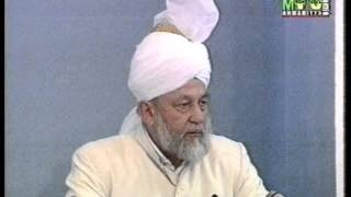 Urdu Khutba Juma on July 22, 1994 by Hazrat Mirza Tahir Ahmad
