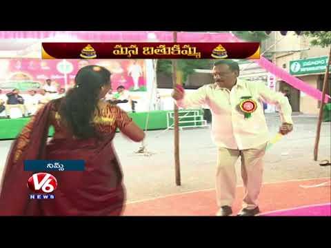 Actor Suman Participate In Bathukamma Festival Celebrations | NIMS | V6 News