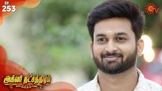 Agni Natchathiram - Ep 253 | 17 Sep 2020 | Sun TV Serial | Tamil Serial