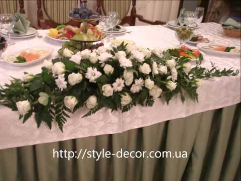 Свадебная флористика Свадьба в Американском стиле