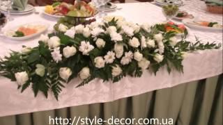 Свадебная флористика, флористика, букет невесты, идеальная свадьба
