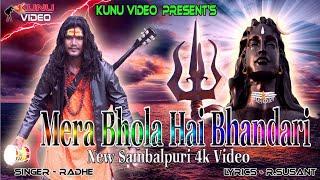 Gambar cover Mera Bhola Hai Bhandari | Hansraj Raghuwanshi | Suresh Verma | Offical Video | Paramjeet Pammi |iS