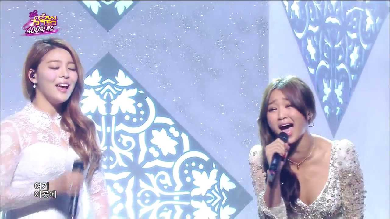 [HOT] Ailee & Hyorin(SISTAR) - Let it go, 에일리 & 효린 - 렛잇고 ...Hyorin Songs