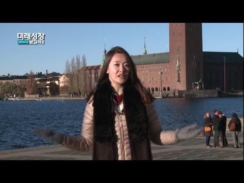 """""""상상을 현실로"""" 5G 가 온다"""
