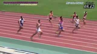2015全国高校総体 男子100m予選~決勝
