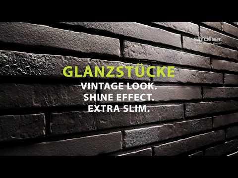 Клинкерная плитка Stroeher Glanztucke