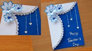 DIY Teacher's Day card / Handmade Teachers day card making idea